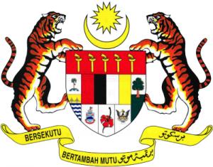 Biasiswa Melanjutkan Pelajaran Logo Kerajaan