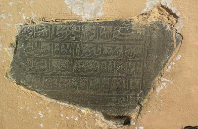 PT3 Pendidikan Islam Hijrah: Perjanjian Aqabah Kedua