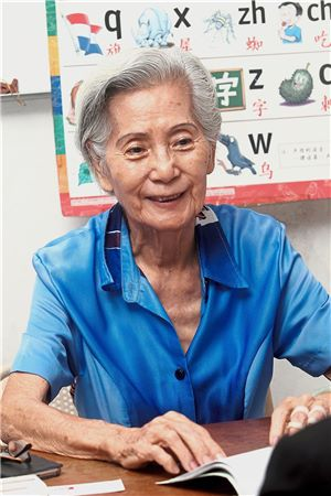 Pearly Chong